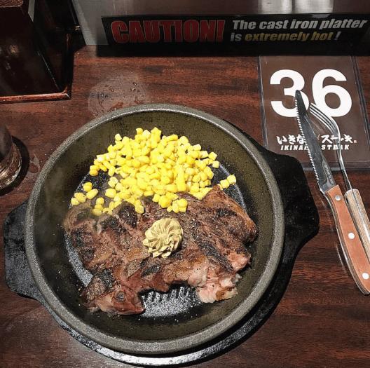 Ikinari Steak